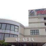 北陸健康センター アラピア