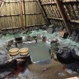 明礬温泉 湯の里