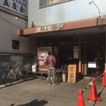 豚人 京都一乗寺店
