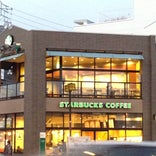 Starbucks Coffee 覚王山店