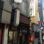 カミヤ 新宿店