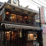 ミカド珈琲 軽井沢旧道店