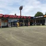 伊勢崎オートレース場