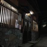 野沢温泉 上寺湯