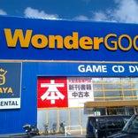 WonderGOO いわき鹿島店