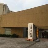 エニスホール(野木町文化会館)