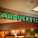 Starbucks Coffee 岡山大学病院店