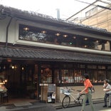 SECOND HOUSE 東洞院