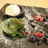 JAPANESE DINING GOEN