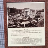 広島原爆爆心地