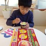 サーティワン アイスクリーム 石井バイパス店
