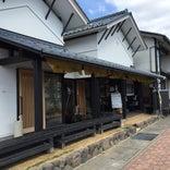 杉本清味堂