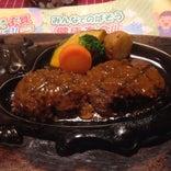 炭焼きレストランさわやか 静岡瀬名川店