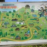 秋吉台家族旅行村
