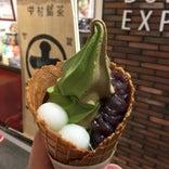 中村藤吉 京都駅店 NEXT