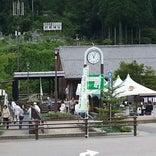 稲武温泉 どんぐりの湯