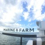 Marine&Farm Sajima