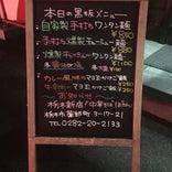 麺処ぼたん 宇都宮本店