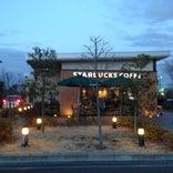 Starbucks Coffee カインズホーム鶴ヶ島店