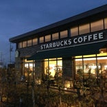 Starbucks Coffee カインズスーパーモールかわじま店