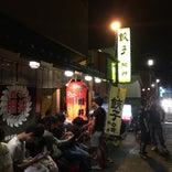 餃子 照井本店