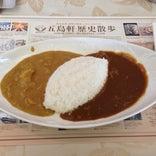 五島軒本店(レストラン雪河亭)