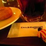 CAFE DI EPRESSO 珈琲館 玉野店