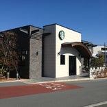 Starbucks Coffee 甲府アルプス通り店