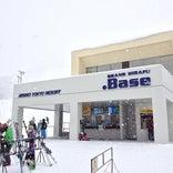 ニセコ グラン ヒラフ スキー場