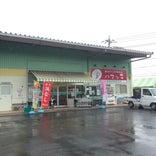 JA横浜 中里農産物直売所 ハマッ子