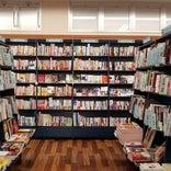 落合書店 宝木店