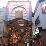駒川商店街 Komagawa Shopping Street