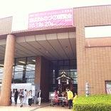 鯖江市嚮陽会館