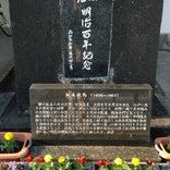 坂本龍馬先生誕生地