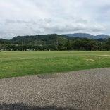 しおさい公園 (伊予総合公園)