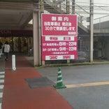 イオン 加古川店