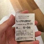 ユナイテッド・シネマ長崎