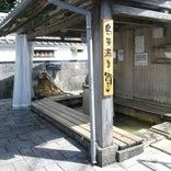 島原温泉 泉源公園の足湯