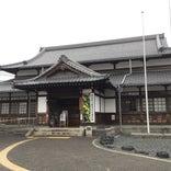 島本町立歴史文化資料館(旧 麗天館)