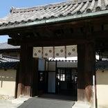 法隆寺 大宝蔵殿