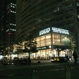 Starbucks Coffee TSUTAYA 横浜みなとみらい店
