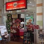 フルセイルコーヒー イオンタウン佐沼店