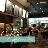 Starbucks Coffee イオンモール桑名店