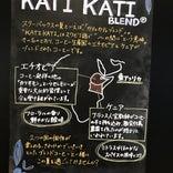 Starbucks Coffee イオンモール鳥取北店