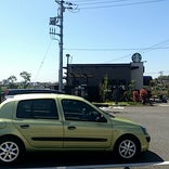 Starbucks Coffee 千葉おゆみ野店