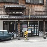 房総中央鉄道館