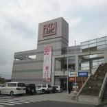FKD インターパーク店