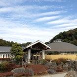 高山温泉ドーム