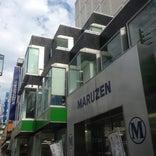 MARUZEN 松本店