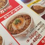 すき家 10号高鍋店